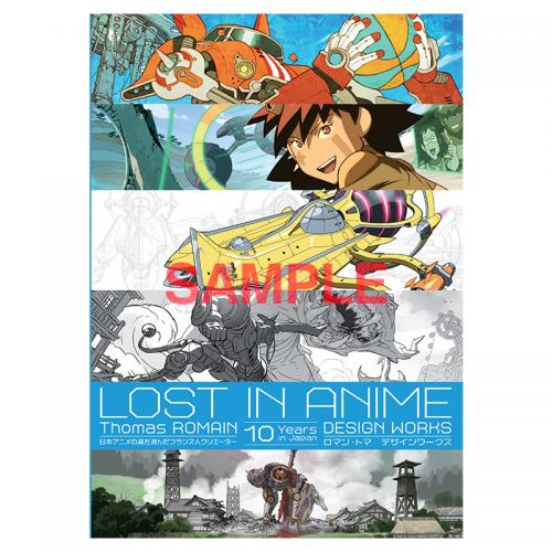 LOST IN ANIME   THOMAS ROMAIN DESIGN WORKS